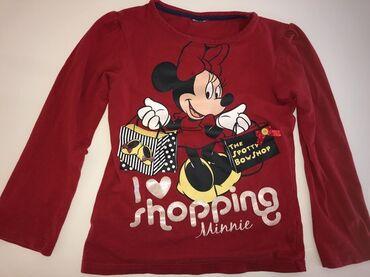 Dečija odeća i obuća | Tutin: Majica 128