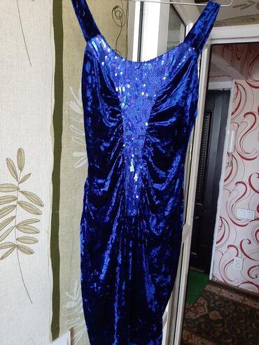 Платье +болеро. Отдам за 400