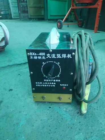 Сварочный агрегат - Кыргызстан: Сварочный аппарат 400ММ