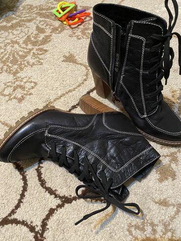 10537 объявлений: Продаю кожаные полуботинки 37 размер. Состояние идеальное, одевались в