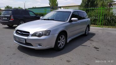 Транспорт - Орто-Сай: Subaru Legacy 2 л. 2003 | 215000 км