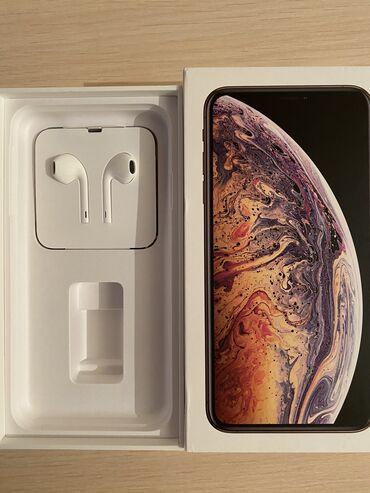 Новый iPhone Xs Max Белый
