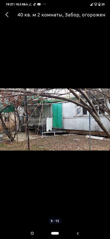 Недвижимость - Горная Маевка: Продаю вагон (лыжа) Находится в Бишкеке  Нал 200.000 сом