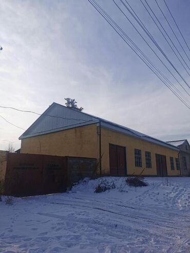 кирпичный завод каракол в Кыргызстан: Производственное здание! Есть несколько построек и подвал на 100тонн