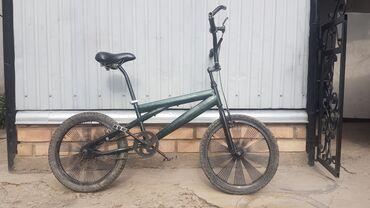 Спорт и хобби - Красная Речка: Продаю велосипед bmx