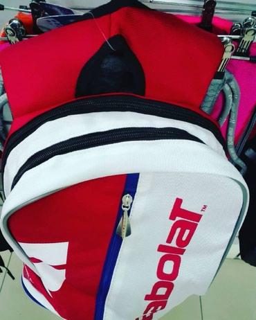 Продаём спортивные рюкзаки, BABOLAR . в Бишкек