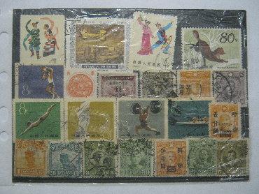 Набор марок Китай (№2). 1900-1950-х гг.Цена за 1 набор. Всего 6