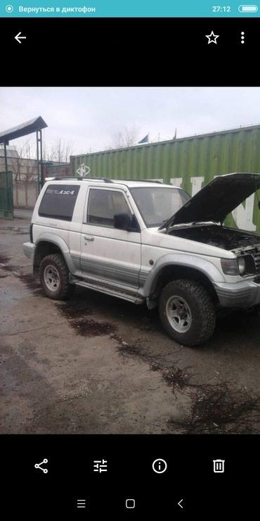 Mitsubishi Pajero 1995 в Бишкек