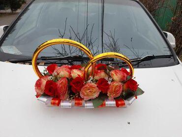 Свадебные аксессуары - Новый - Бишкек: Кольца для оформления свадебной машины. Прокат, продажа. Есть много др