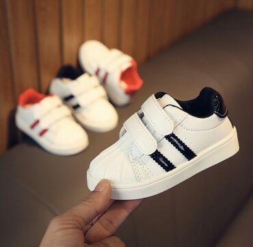 Детские кроссовки классного качества размер 26-27