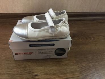 Туфли детские 26 р. минимен немного б/у 1100 сом. состояние отличное о в Бишкек