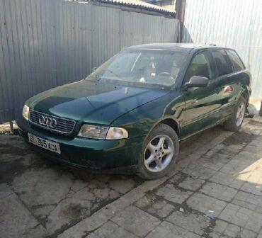 Audi A4 1.9 л. 1997