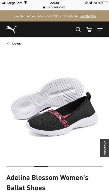 стильная мужская обувь в Кыргызстан: Кроссовки и спортивная обувь 40