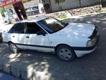Транспорт - Нарын: Audi 80 1.8 л. 1987