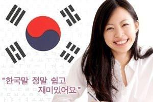 Препадователь Корейского языка в в Бишкек