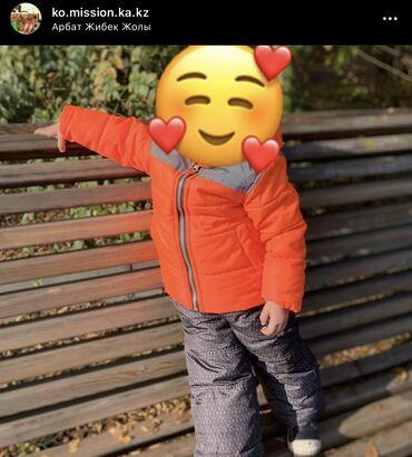 Детский набор до 3х лет, комбинезон и куртка