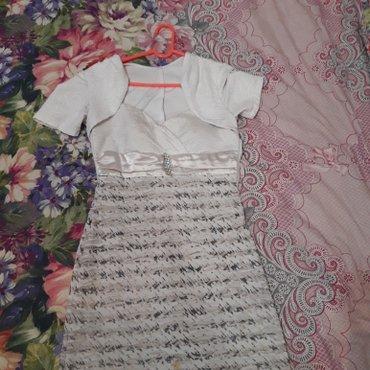 Белое вечернее платье 44 размер ! отдам за 300с в Бишкек