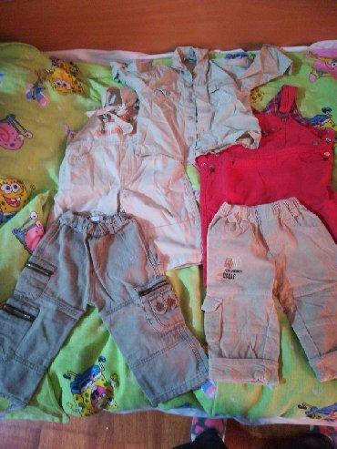 Dečija odeća i obuća - Rumenka: Jedna košuljica dvoje tregeruša i dvoje pantalona za dete do 12do 18 m