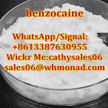 Sell 99.9% Benzocaine CAS 94-09-7 Manufacturer Supply, Customs