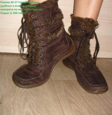 продам очень дёшево в Кыргызстан: Качественная обувь! дешево!