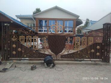 жумуш издейм бишкектен in Кыргызстан   БАШКА АДИСТИКТЕР: Жумуш издейм сварщик кузнец