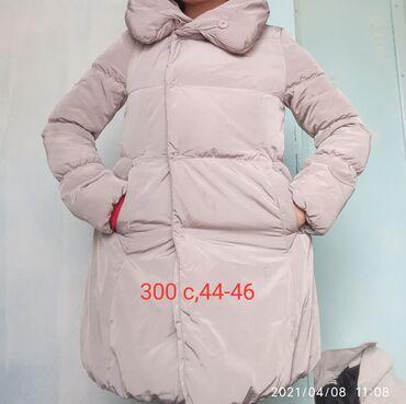 Куртки - Бежевый - Бишкек: Корейский секонд хенд! Все по 300, качество отличное! Оптом по 200 все