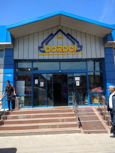 Продаю или меняю на авто контейнер в в Бишкек
