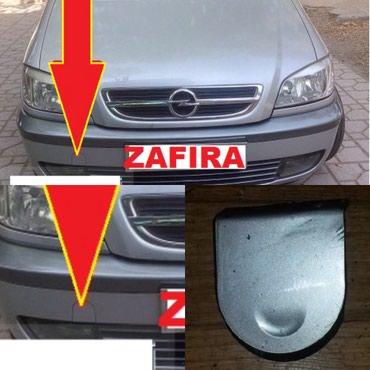 Буксировочная заглушка от Opel Зафира. в Душанбе