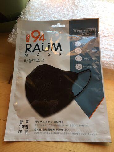 """Защитные маски от Корейской компании Атоми по 50сом, """"антистресс"""""""