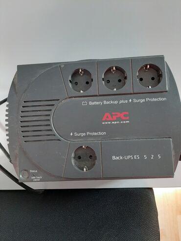 Батареи электрические  Стабилизатор напряжения 3квт однофазный