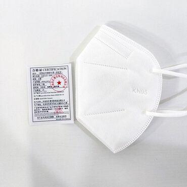 medical manager в Кыргызстан: Маски с клапаном kn95,5 слоев. Предзаказ. ------------- Маски В нали