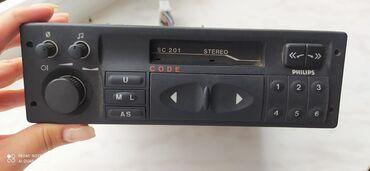 """Авто магнитола, авто магнитофон, фирмы """"PHILIPS"""" кассетная. Реальному"""