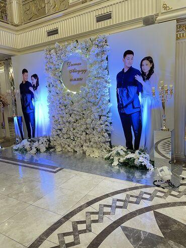 гул букет в Кыргызстан: Организация мероприятий | Букеты, флористика, Оформление мероприятий