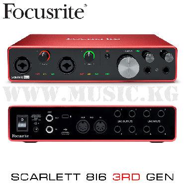 акустические системы marantz в Кыргызстан: Аудио интерфейс Focusrite Scarlett 8i6 3rd GenFocusrite выпустила