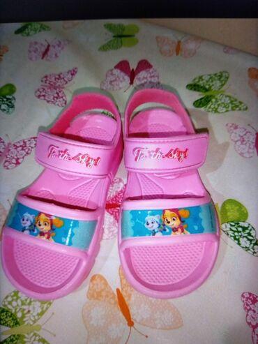 Prelepe sandalice Skay i Everest za devojcicu samo probaneNe nosene