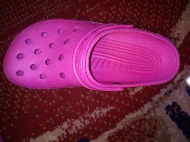 Original gumene papuce marke sport,broj 41. - Novi Sad
