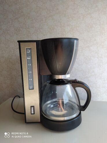 Кофе машинка в хорошем состоянии отлично работает отдам за 1100