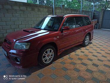 Subaru Forester 2 л. 2002 | 180000 км