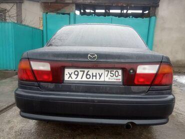 Автомобили - Сокулук: Mazda 323 1.5 л. 1998 | 200 км