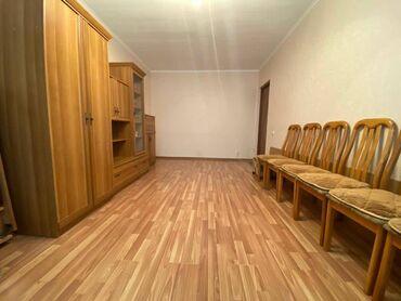 �������������� ���������������� �� �������������� 104 ���������� в Кыргызстан: 104 серия, 2 комнаты, 43 кв. м