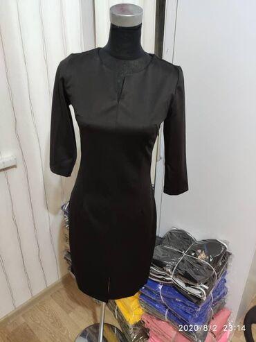 Платье футляр 42-44-46-48 размеры