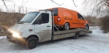 Услуги - Кыргызстан: Эвакуатор | С лебедкой, С гидроманипулятором, Со сдвижной платформой Бишкек