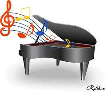 репетитор пианино в Кыргызстан: Фортепиано-настройка. и все сопутствующее в этом направлении!!!