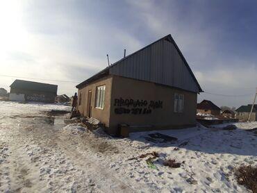 дом фаберлик в Кыргызстан: Продам Дом 150 кв. м, 4 комнаты