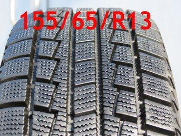 Продаю зимние шины. 155/65/R13. (Комплект).  в Бишкек
