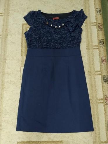 женская платья размер 46 48 в Кыргызстан: Офисное платье, размер 44-46, нового, Турция, идеальная посадка