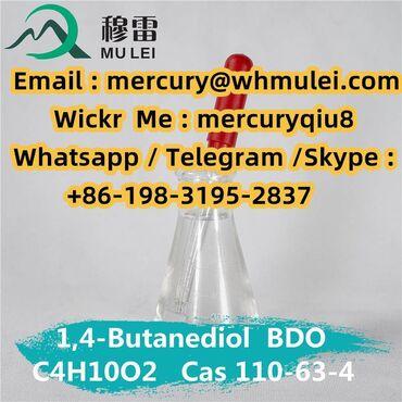 10 объявлений | НАХОДКИ, ОТДАМ ДАРОМ: Safe delivery to Australia USA 1 4-Butandiol BDO 1 4 butane