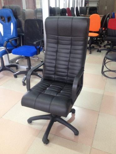 """Офисное кресло """"Атлант"""" Россия! Шоковая цена: 7500! в Бишкек"""