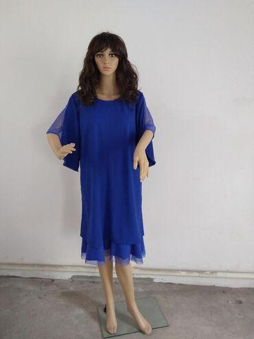 вечернее платье 52 54 размер в Кыргызстан: Вечернее платье для пышных дам,размер 52-54,качество отличное