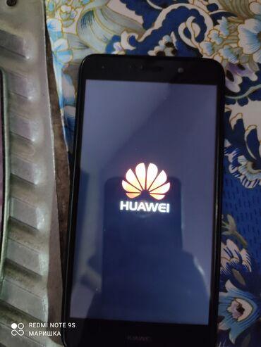 Huawei Y7 | 16 ГБ | Серый | Б/у | Сенсорный, С документами